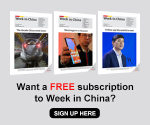Subscription to Week in China