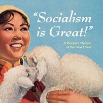 Socialism is Great!
