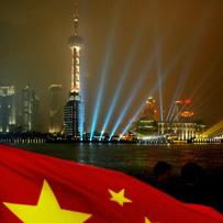 Pudong versus Beijing