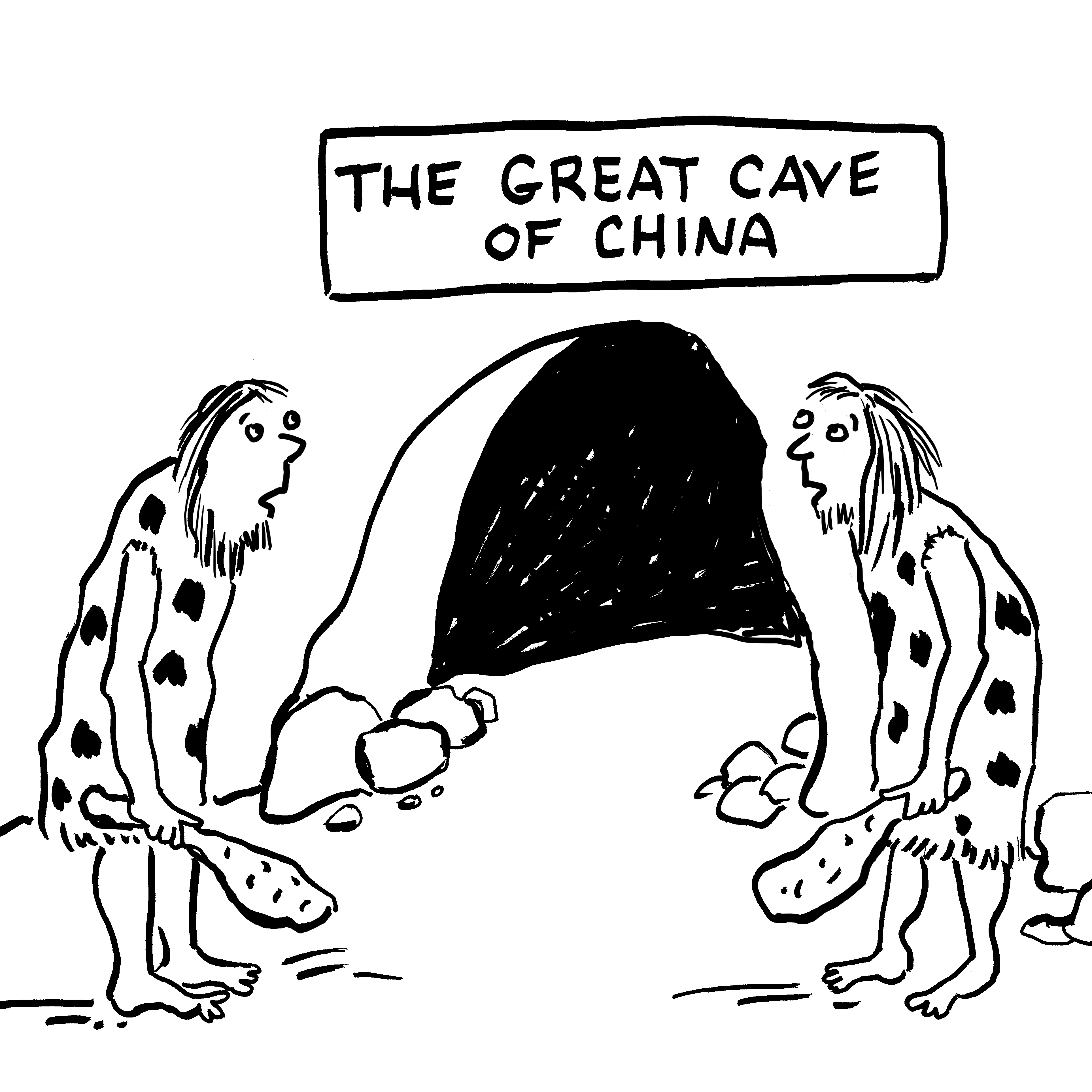 China's big dig