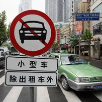 Beijing's car go plan