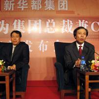 Chen Fashu's liquid asset