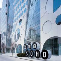 Soho's golden age