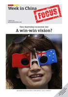 Focus-Australia-cover