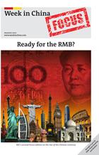 Focus-RMB-cover