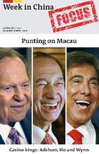 Focus Macau_cover