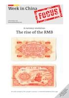 Focus RMB_cover