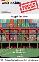 Trade Cover2