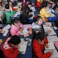 World's most crowded school