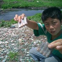 Very murky waters