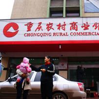 Selling the Chongqing story