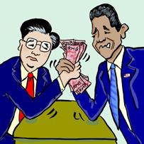 Trade war ahead?