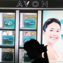 Avon (not) calling