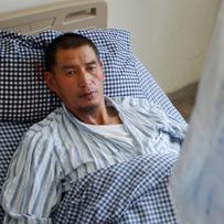 Drug addicts « Week In China
