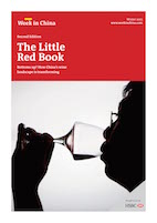 The Little Red Book 2015