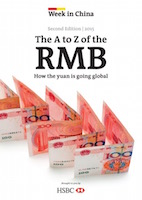 A to Z of the RMB