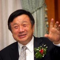 Founder of Huawei