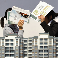 Real estate enigma