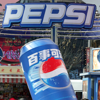 Pepsi's challenge