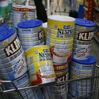 Can foreign firms milk it?