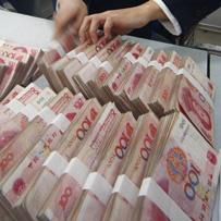 2015: a yuan odyssey