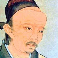 Shi Jing
