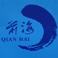 Betting on Qianhai