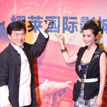 Chenglong w