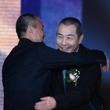 Wang Jian w