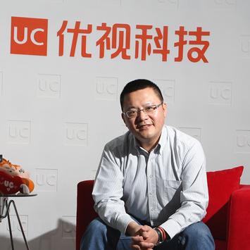 Yu Yongfu w