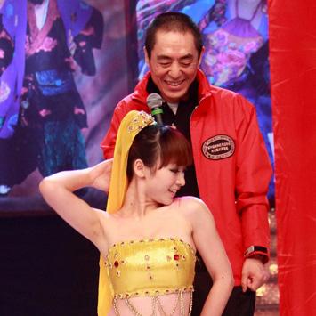Zhang Yimou w