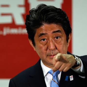 JAPAN-ELECTION/ABE