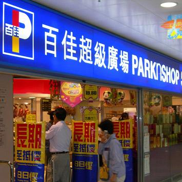 Parknshop w
