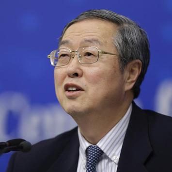 CHINA-ECONOMY/PBOC