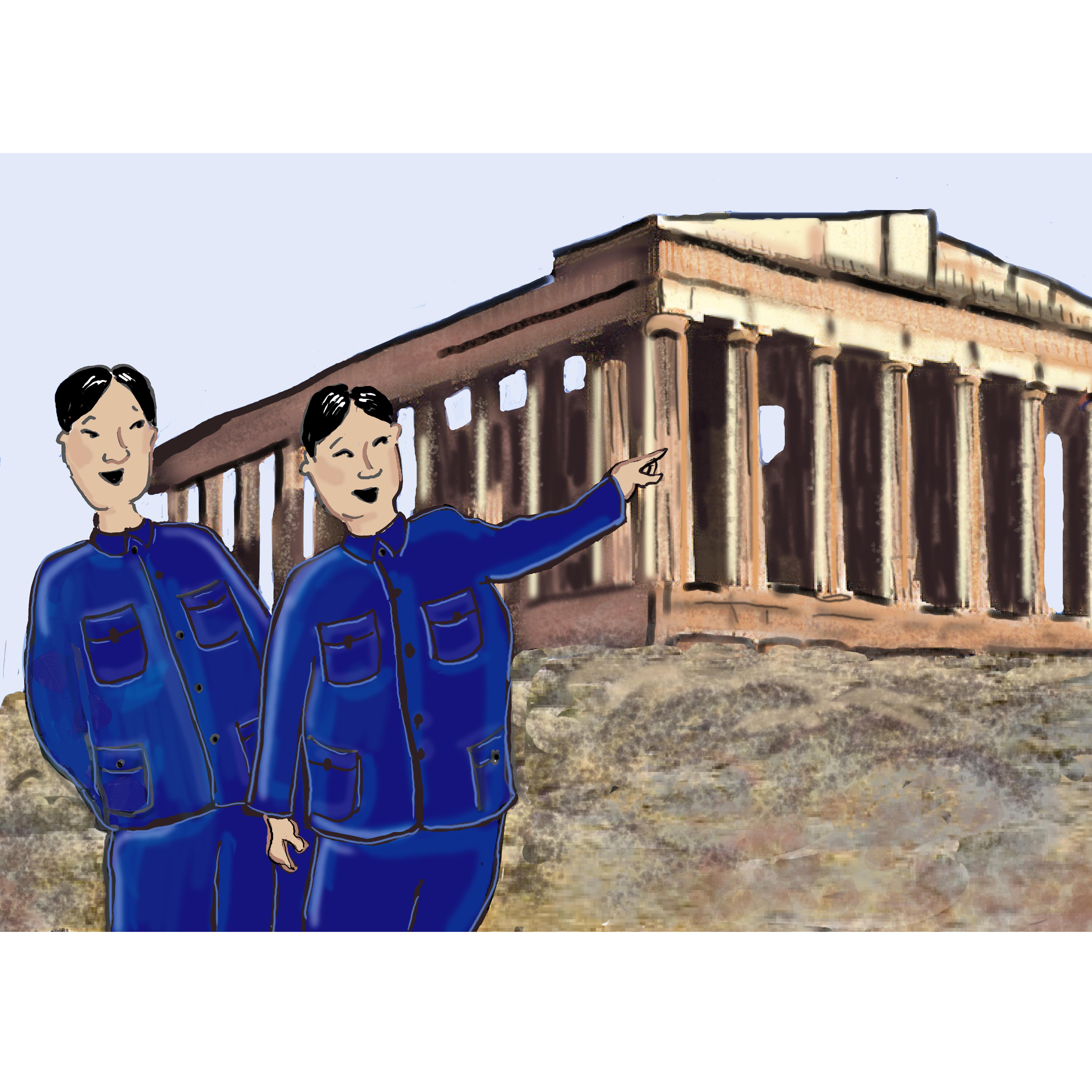 Beijing's Socratic dialogue