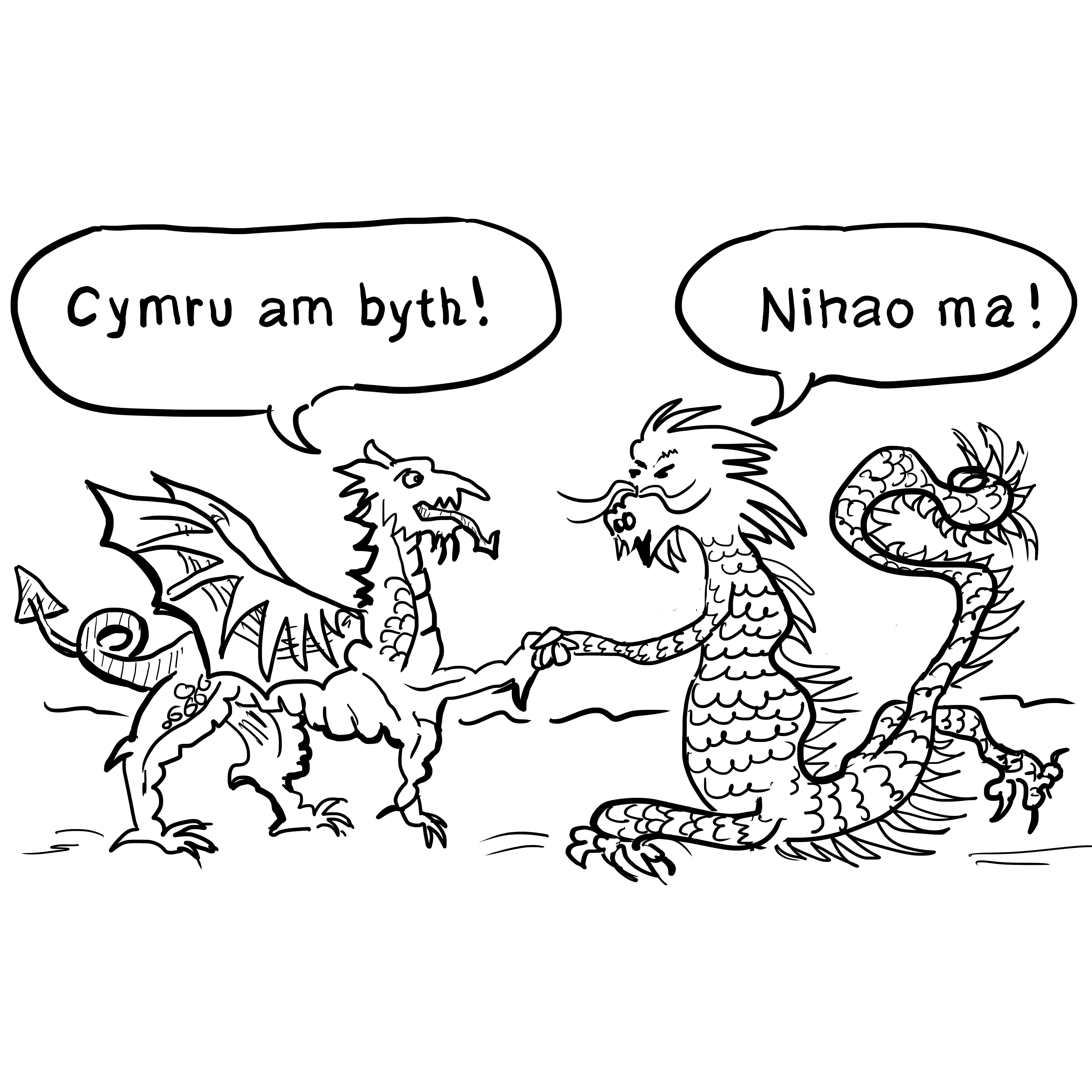 Dragons unite!