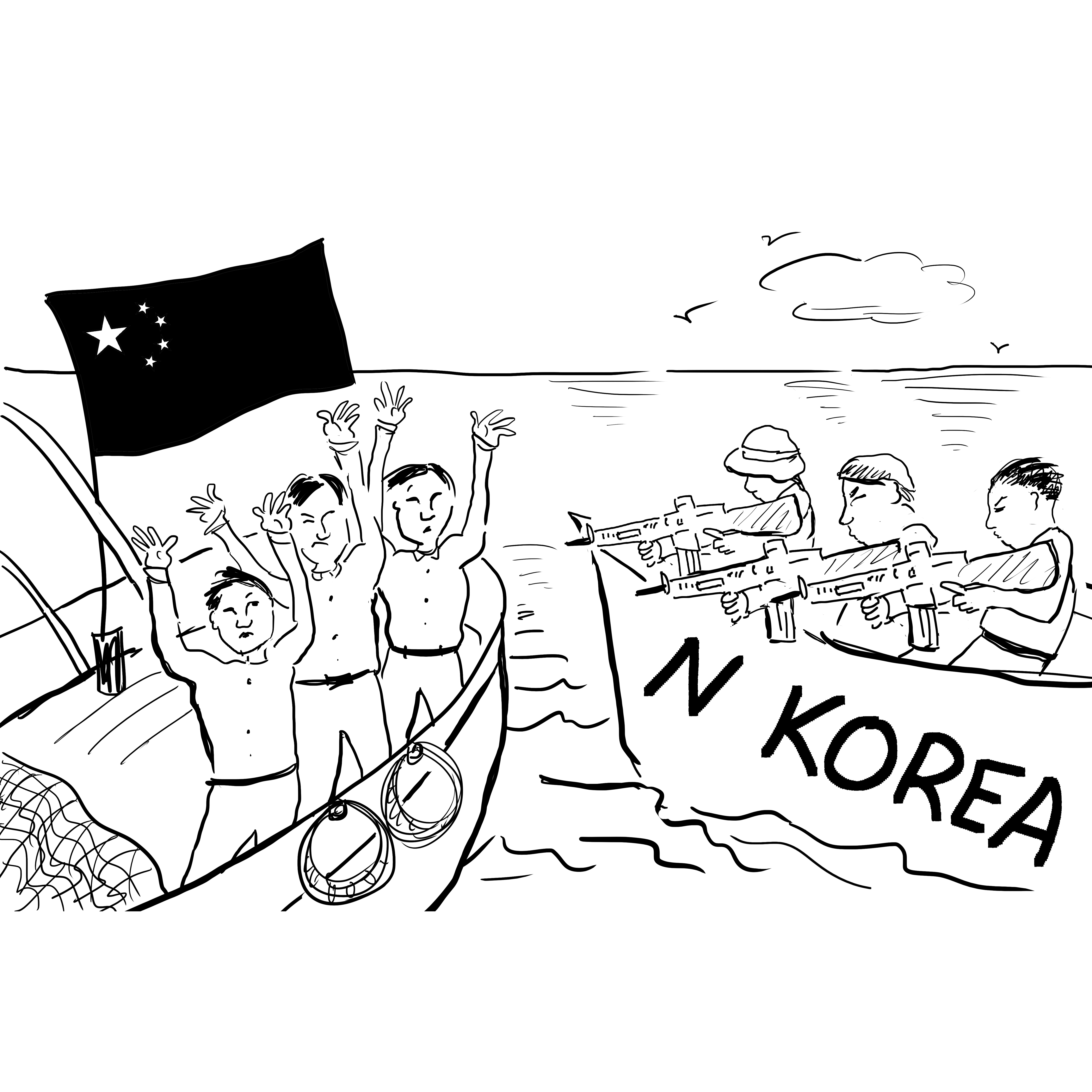 The Pirates of Pyongyang