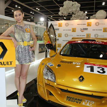 Renault w