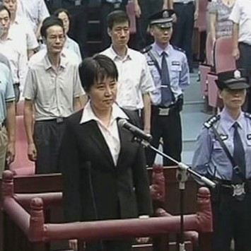 CHINA-TRIAL/