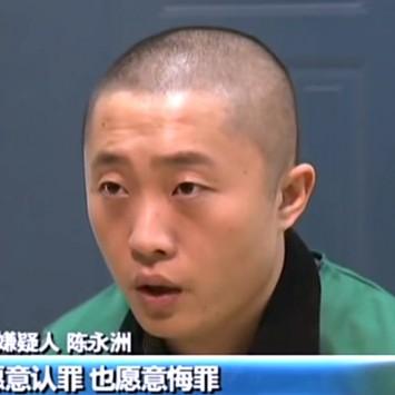 Chen Yongzhou w