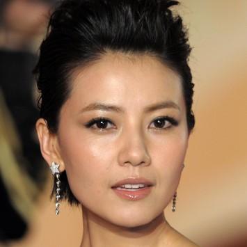Gao Yuanyuan w