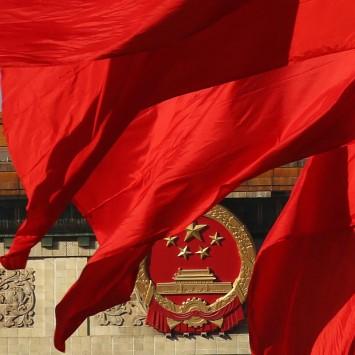 CHINA-REFORM