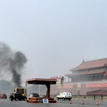 CHINA-TIANANMEN/