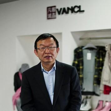 VANCL CHINA
