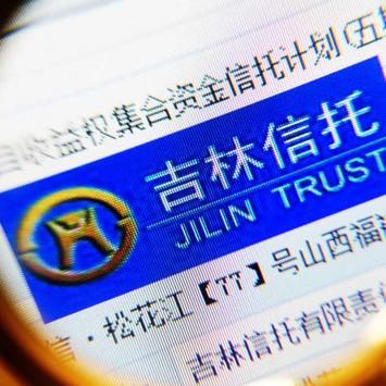 Jilin w