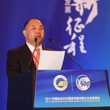 Wang Wenyin w