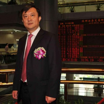 Wang Junmin w