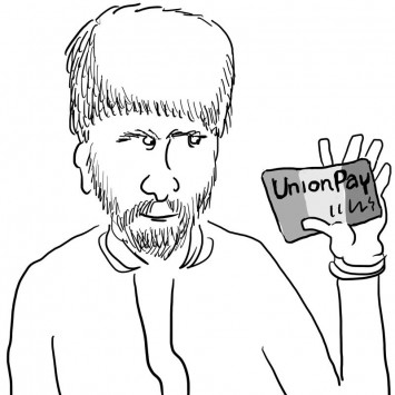 Russiancard w