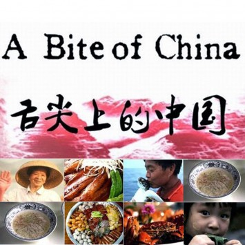 A bite of China w