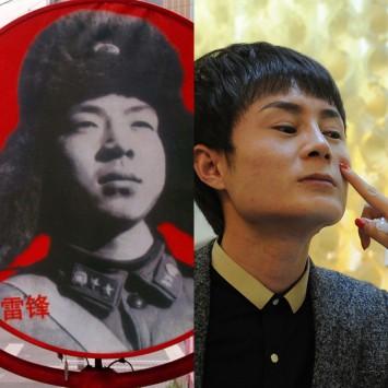 Lei Feng Split w